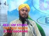 Syed Abdur Rahman Qadri(album 8 klaam 8)mob;03002990539-03343384950