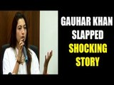 Gauhar Khan Press Conference For Slapped Incident Talking About That Man