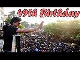 Shahrukh Khan Celebrating His 49th Birthday With Media & Fans !