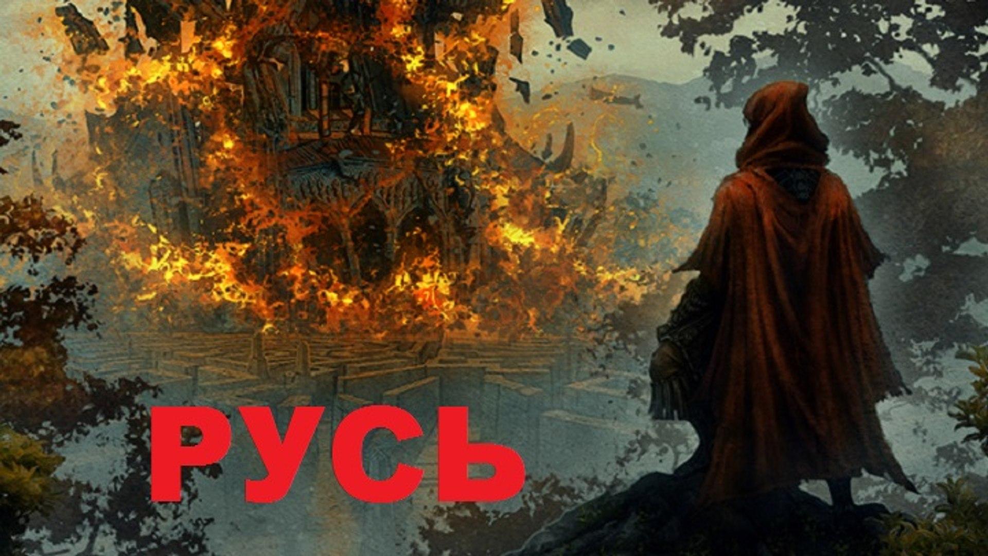 Баста & Смоки Мо Feat. Елена Ваенга - Каменные Цветы - Александр Невский FULL HD