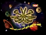Tasleem Ahmed Sabri - Taruf - Chamak Tujh Say Pate Hain 2006