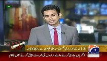 Geo News Headlines 27 May 2015_ FBR will contact to UAE Officials on Axact Issue