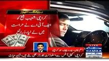 CEO BOL Axact Shoaib Sheikh Arrested