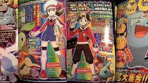Pokémon Heart Gold and Soul Silver New screens trainer and Pokemon art work