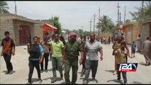 Contre offensive irakienne Ramadi