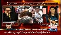Ayyan ali and  Asif Zardari scandal ..Zulfiqar Mirza -