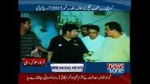 Axact CEO Shoaib Shaikh arrested