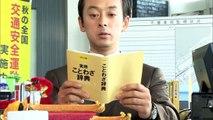 映画「踊る大捜査線」×朝日新聞デジタル 湾岸署刑事課日記