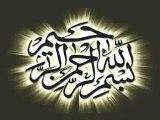 Le roi Fayçal d arabie saoudite) appellant au jihad,peuple arabe,peuple musulman,liberez