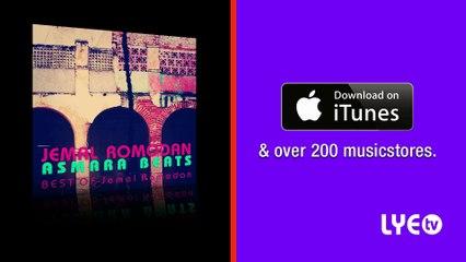 Jemal Romodan - Gual Paradizo  | ጓል ፓራዲዞ - (Official Eritrean Audio Video)
