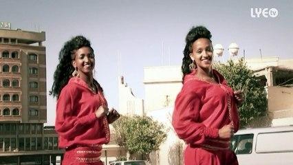 Robel Bemnet - Gzie | ግዜ - (Official Eritrean Video)