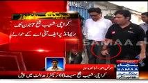 FIA Got The Remand Of Shoaib Ahmed Sheikh Till June 7, 2015