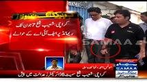 ▶ FIA Got The Remand Of Shoaib Ahmed Sheikh Till June 7 2015 -