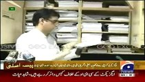 Geo News Bulletin 27 May 2015 , FIA Recover Fake Degrees from Axact Office and Show to Media