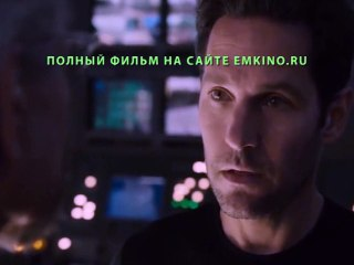 Человек Муравей 2015 Полный Фильм Смотреть Онлайн в Хорошем Качестве