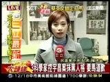 20111217 翁啟惠 何大一 陳良博 三位科學家控宇昌案抹黑人格 要馬英九道歉