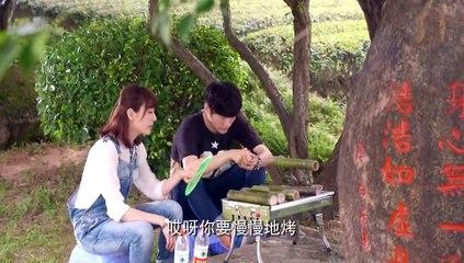 閃亮茗天 第12集 Tea Love Ep12