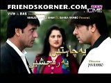 Yeh Chahtein Yeh Ranjishein Episode 78 on Ptv in High Quality 27th May 2015