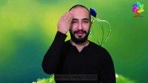İşaret Dili Dini Kelimeler - Ademoğlu [Mesut Yazıcı]