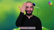 İşaret Dili Dini Kelimeler - Akika [Mesut Yazıcı]