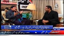 Was there any deal between PAT and PMLN, Sheikh Rasheed Telling
