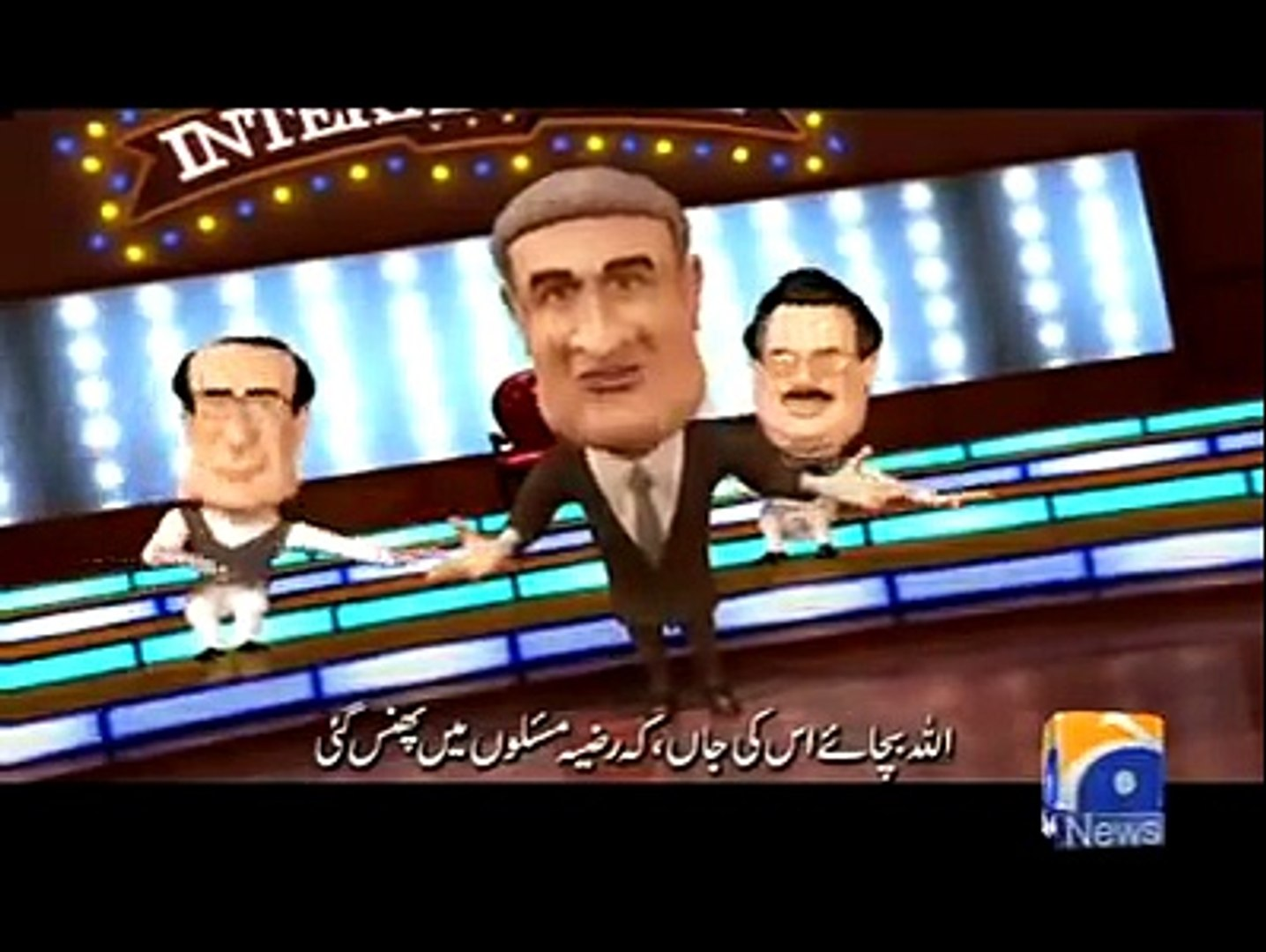 .. Pakistani Politics Funny Geo News Perody Song