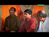 HD राम चरि चरि - Ram Chari Chari | सुपर हिट चैता | Surendra Singh | Bhojpuiri Nach Program
