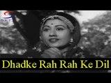 Dhadke Rah Rah Ke Dil Bawra - Rafi , Lata & Shamshad Begum - NAATA - Madhubala, Abhi Bhattacharya