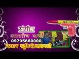 होली में ऐके पीके - Holi Me AK PK - Casting   Samar Singh   Bhojpuri Hot Songs 2015 HD