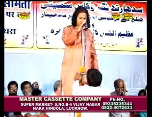 Betab Hallauri {Superhit Mushaira Program In 2015}
