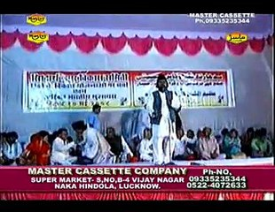 "Imran Gondavi Naat ""Always Hit Mushaira Video 2015"""
