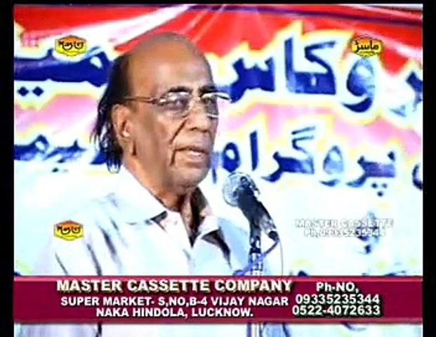 बेस्ट मुशायरा प्रोग्राम इन इंडिया By Malik Zadah Manzoor