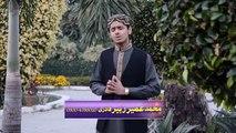 Gada e Dar e Mustafa Hoo Giya Hoon Full Video Naat [2015] - Muhammad Umair zubair Qadri - Naat Online - New Naat