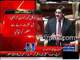 Sindh Assembly passes Local Bodies Act (Amended) 2015 unanimously