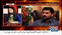 Uzair Baloch ko Pakistan ke Hawale na karne ke liye Kiya kuch kiya ja raha hai.Shahid Masood