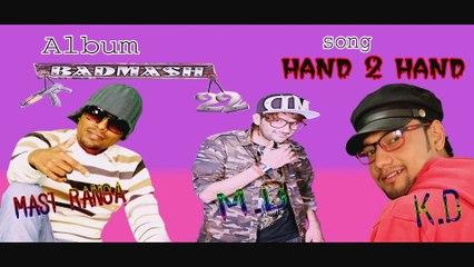 Milla Hand To Hand