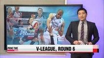 V-League: KGC vs. GS Caltex, Samsung Hwajae vs. Woori Card