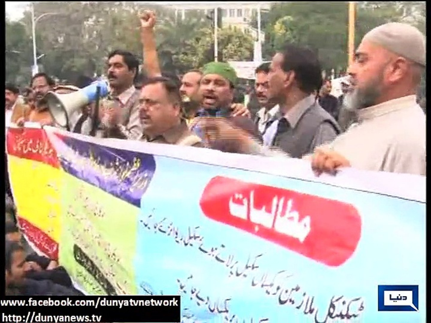 Dunya News -  APCA employs protest for wage increase