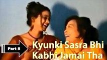 Kyunki Sasra Bhi Kabhi Jamaai Tha | Malegaon Comedy Movies | Anurag's Insurance | Part 8