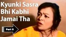 Kyunki Sasra Bhi Kabhi Jamaai Tha | Malegaon Comedy Movies | Father In Law's Dog Act | Part 5