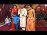 HD कबो हेलो कबो हाय   Kabo Hello Kabo Hay   Bhojpuri Hot Song 2014   भोजपुरी सेक्सी लोकगीत