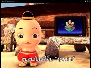 ชุมชนนิมนต์ยิ้ม ๕ ตอน 27 special