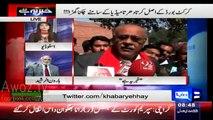 Haroon Rasheed Badly Taunting Najam Sethi And Asma Jahangir