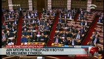 Real.gr ΚΩΝΣΤΑΝΤΟΠΟΥΛΟΥ-ΜΗΤΣΟΤΑΚΗΣ