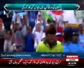 Next Pakistani World Cup Match 2015