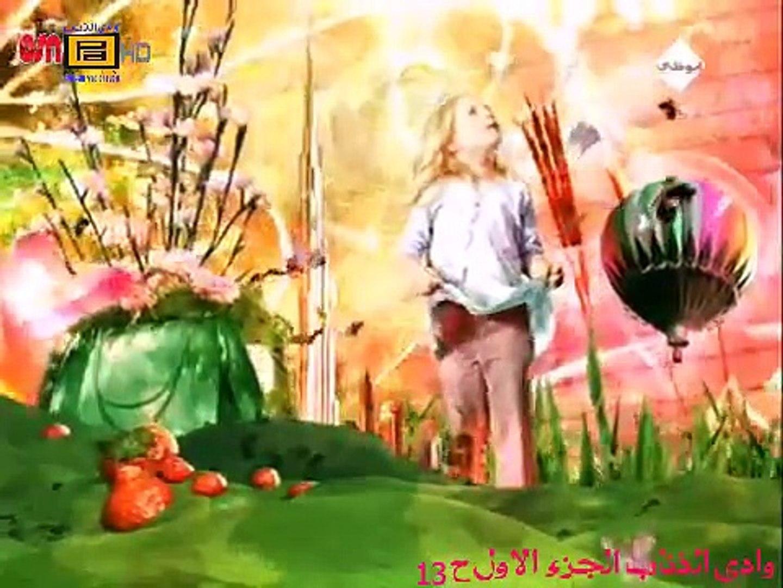 مسلسل وادي الذئاب الجزء الاول الحلقة 13 HD جودة عالية
