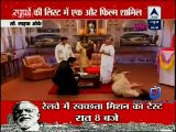 Reality Report [ABP News] 25th February 2015 Video Watch Online