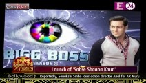Bollywood 20 Twenty [E24] 25th February 2015pt1