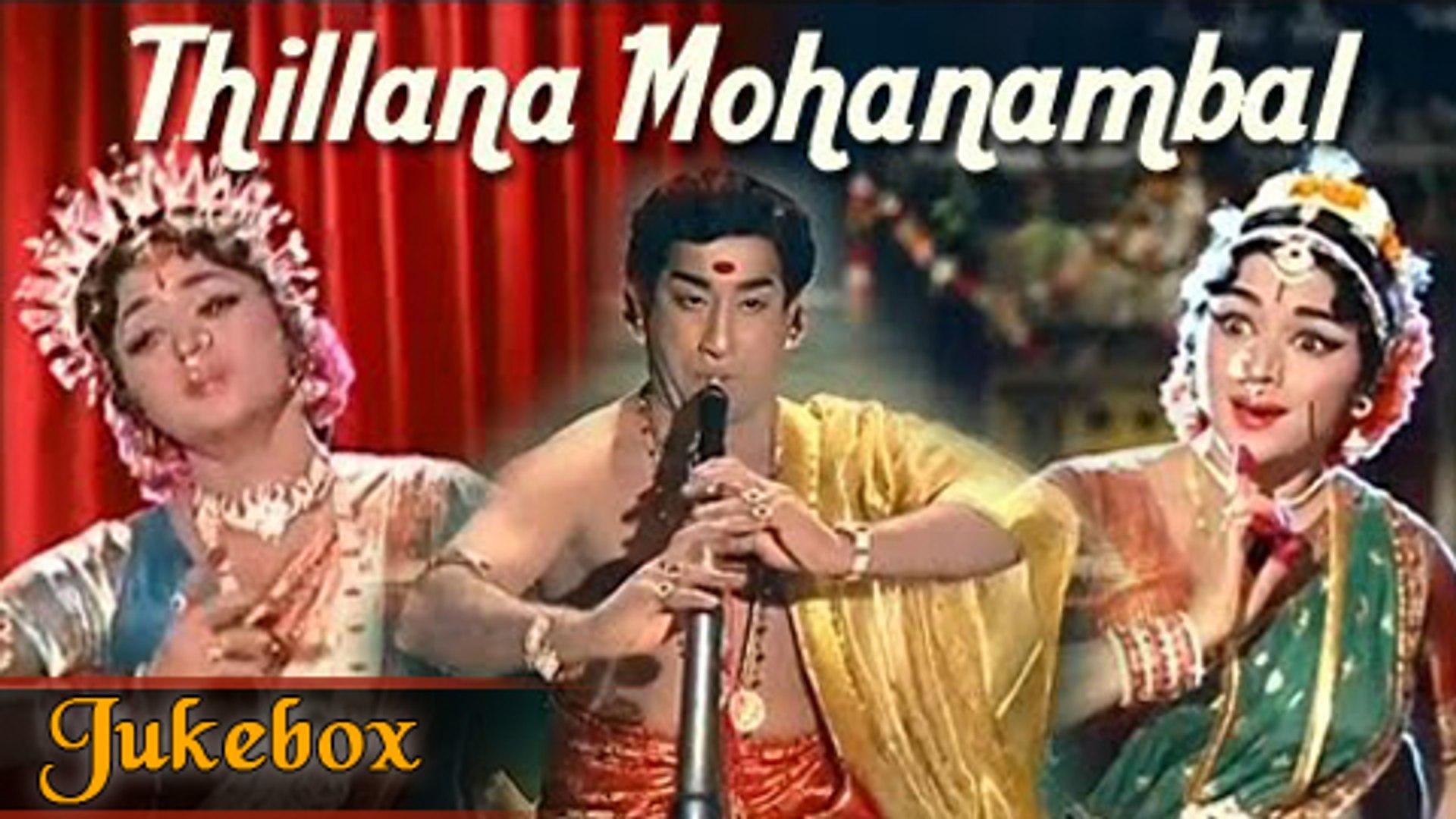 Thillana mohanambal nadaswaram bitcoins sports betting system free