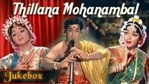 Thillana Mohanambal Video Songs Jukebox - K. V. Mahadevan Hits - Sivaji Ganesan, Padmini